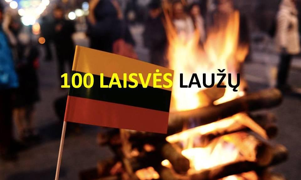 100-laisves-lauzu_100