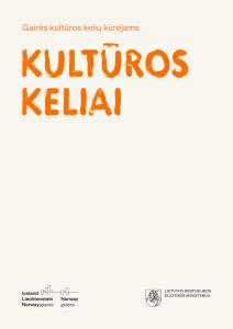 kulturos_keliai_01